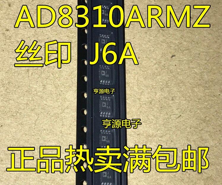 Price AD8310ARMZ