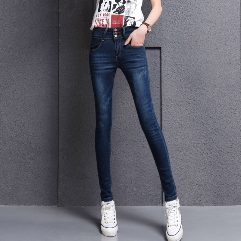 high waist jeans women's Korean version of the elastic stretch of nine feet pencil pants trousers large school college style