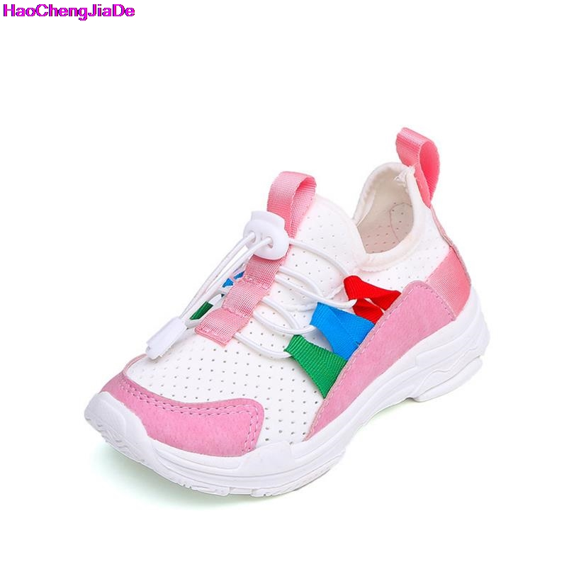 HaoChengJiaDe New Arrival Summer/Autumn Kids Baby Boys Shoes Girls Tennis Shoes Footwear Children White Black Cool Shoes For Boy