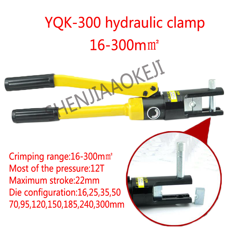 16-300mm2 Hydraulic Crimping Tool for Copper Aluminium Terminal