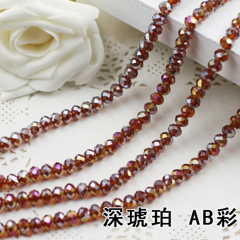 Dark amber AB Color 2mm,3mm,4mm,6mm,8mm 10mm,12mm 5040# AAA Top Quality loose Crystal Rondelle Glass beads dark amber color 2mm 3mm 4mm 6mm 8mm 10mm 12mm 5040 aaa top quality loose crystal rondelle glass beads