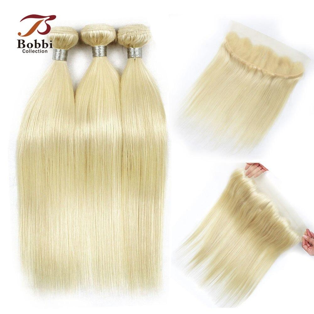 613 Связки с фронтальной Bleach блондинку прямо человеческих волос бразильский Волосы remy ткань 2/3 Связки с закрытием BOBBI коллекция