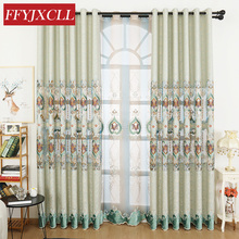 Olive Green Luxury  Europe Blackout Curtains for Living Room Bedroom  Window Curtains Lace Embroidered Tulle Home Textile luxury europe embroidered window curtains for living room bedroom blackout tulle curtains window pastoral home decor