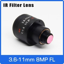 8Megapixel M12 Mount Varifocal 4K Lens For IMX179/317/377/477 Action/Sports Cameras 1/1.8 inch 3.6 11mm Manual Focus and Zoom