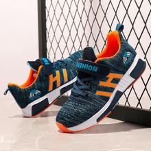 Springs Kids Shoes Boys Sneakers For Girls Casual Breathable Mesh Patchwork Hook&Loop Sport Running Children