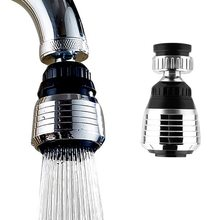 Hoomall 1PC Kitchen Swivel Water Saving Tap 360 Rotating Swivel Faucet Nozzle Filter Adapter Water Saving Tap Aerator Diffuser(China)