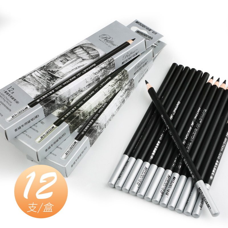 12pcs/Box Professional Design Sketching Pencils High Quality Wood Hb Soft/Medium/Hard Drawing Art Supplies Creative Stationery