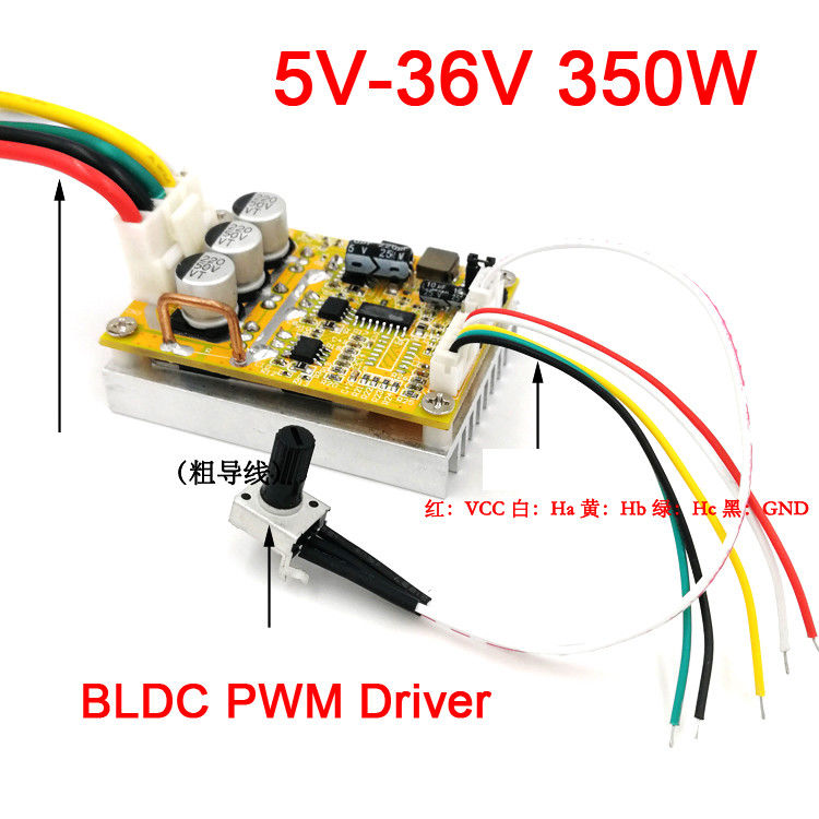 6 72V 450W BLDC 3 phase DC Brushless Motor Controller PWM Hall motor Control Driver Board  12V 24V 48V 72V Forward Reverse-in Integrated Circuits from Electronic Components & Supplies