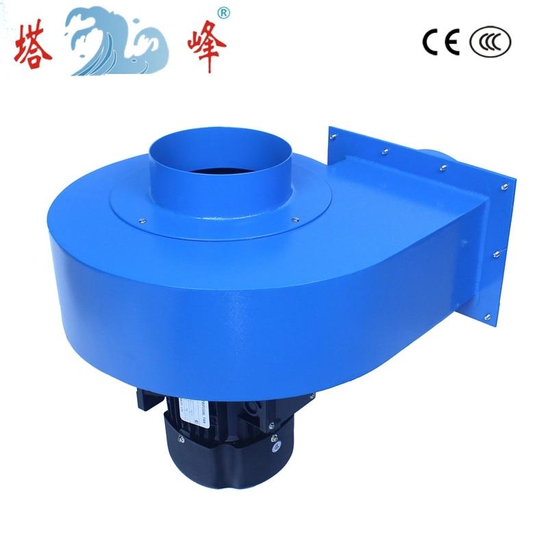 industriale 1100w 150mm tubo grande volume d'aria aspirazione gas - Utensili elettrici - Fotografia 4