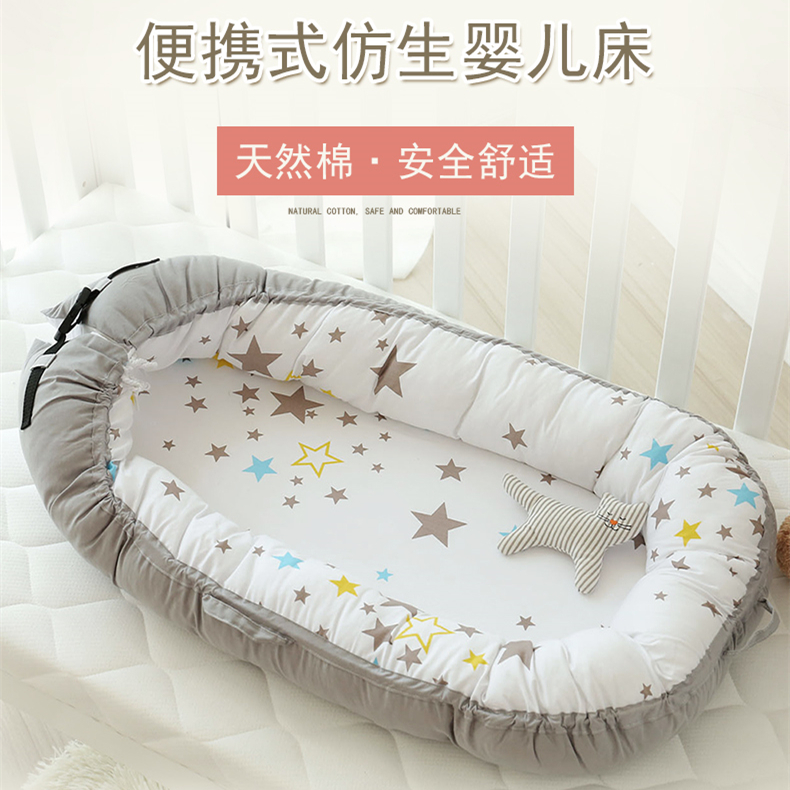 European Portable Crib Baby Comfortable Cot Baby Crib Soft Bed BB Multifunctional Bionic Newborn Baby Artifact Bed Детская кроватка