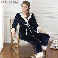 Women pyjamas sleepwear in autumn v-neck lace pijama ankle-length pant