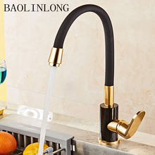 BAOLINLONG Space Aluminum adjustable Kitchen Faucets Cozinha Faucet Brass Swivel Spout Sink Tap