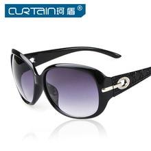 Cheap Top Quality Eyewear Uv400 sunglasses New Fashion Brand