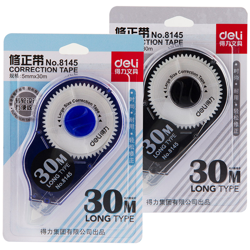 1pc Plastic Correction Tape 5mm*30m Length Normal Office & School Supplies Free Shipping