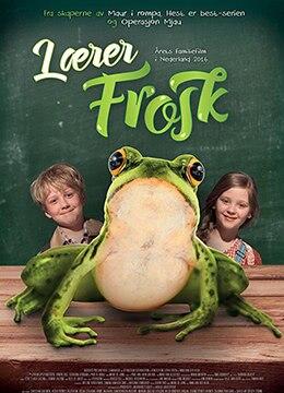 《青蛙老师》2016年荷兰,比利时儿童,喜剧,家庭电影在线观看