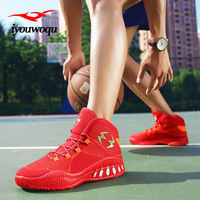 2017 Autumn New Flying Line Knitted Mesh Men S Basketball Shoes Sneakers Breathable Outdoor Athletic Sport