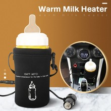 Baby Feeding Bottle Warmers Heater Quickly Food Milk Travel Cup Warmer Heater Portable DC 12V in Car Baby Bottle Heaters