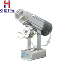 Logo Projector Shop Mall Restaurant Welcome Laser Shadow Design Own logo Customized Display Welcome Laser Shadow Advertising