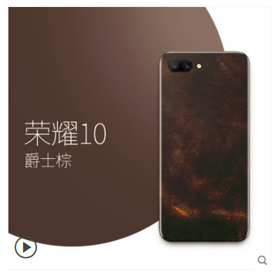 huawei honor 10 case Genuine leather.Paste 360 degree all-leather leather phone case for huawei honor 10 with tracking code