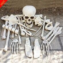 Сумка из кости Хэллоуин костей скелета 28 штук в пюре мешок дом с привидениями Escape ужас реквизит украшения