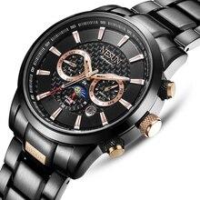 NESUN Relógios Homens de Luxo Da Marca suíça Multifuncional Display Automatic Self-Vento Assista À Prova D' Água Luminosa relógio N9808-5
