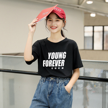 Bangtan7 Young Forever T-Shirt (8 Colors)