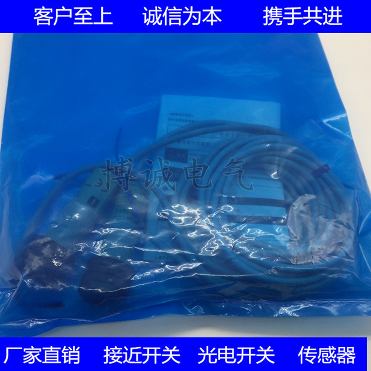 Spot Cylindrical High Quality Photoelectric Switch E3F2-R4B4 E3F2-DS30B4 Imported Core Quality Protection