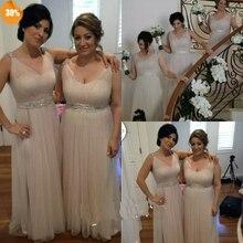 Vestido Para Madrinhas V Neck Cheap Light Sliver Bridesmaid Dress Long Wedding Party Dress Fast Delivery Vestidos De Noche