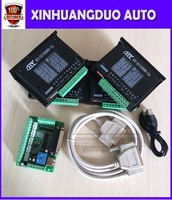 5 Axis CNC Kit For Nema17 Nema23 Nema34 Motor 5*TB6600 Stepper Driver 5A+one 5 axis breakout board for nema23 motor