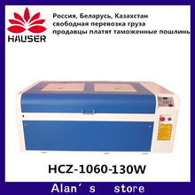 Russia Free Shipping HCZ 130W Laser Engraving Machine 1060 Laser Cutting Machine CO2 CNC Cutting Machine USB Interface