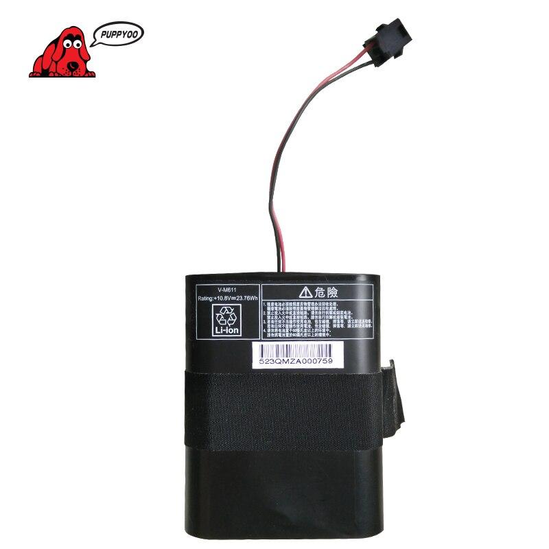 Batterie von V-M611 Multifunktions-roboter-staubsauger Selbstlade für HomeRemote, zwei Seitenbesen, V-M611 PUPPYOO