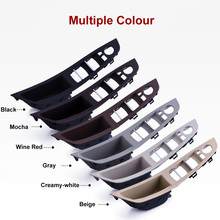 For BMW 5 Series F10 F11 F18 door inner handle left front Interior panel drivers seat button switch frame storage box