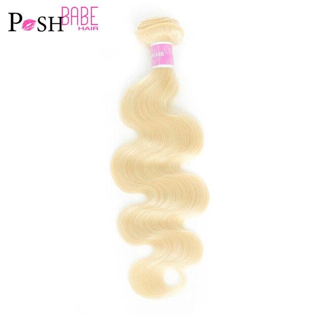 1/3/4 Uds 613 Color rubio 28 30 32 34 36 pulgadas brasileño cuerpo onda mechones Remy tejido cabello humano extensión trama envío gratis