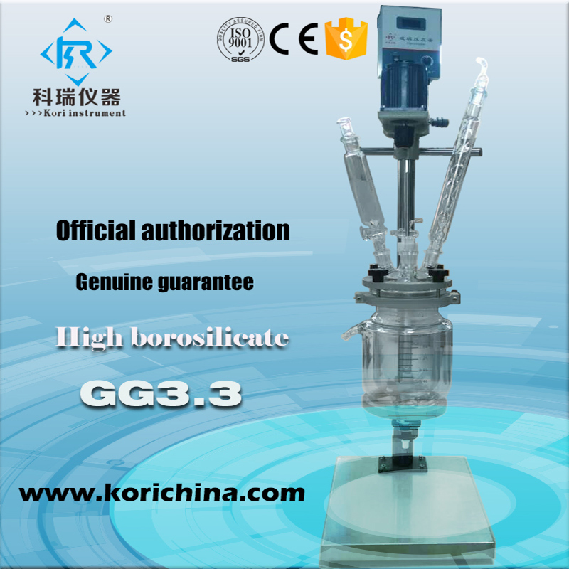 Small Type Heating Dual Chemical reaction kettle 2L Jacketed flask Glass Reactor with Teflon StirrerSmall Type Heating Dual Chemical reaction kettle 2L Jacketed flask Glass Reactor with Teflon Stirrer
