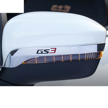 Lsrtw2017 Abs Car Rearview Anti-collision Strip for Trumpchi Gs3 2017 2018 2019 2020