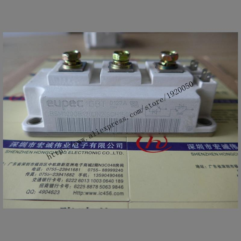 BSM100GB120DN2  module Special supply Welcome to order !