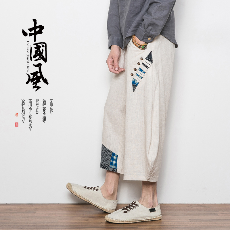 5XL 2019 New Summer Men Sweatpants Linen Wide Leg Loose Yoga Trousers Bloomers Running Jogger Fitness Workout Pant Sportswear in Yoga Pants from Sports Entertainment