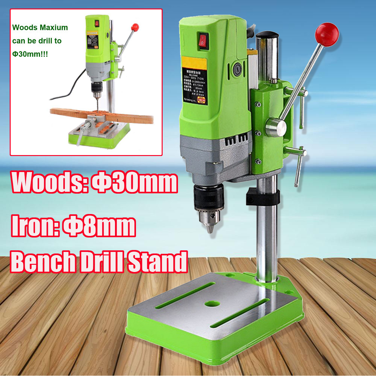 Mini Bench Drill Stand Machine BG-5156E 710W Electric Bench Drilling Variable Speed Drilling Chuck 1-13mm For DIY Wood Metal цена