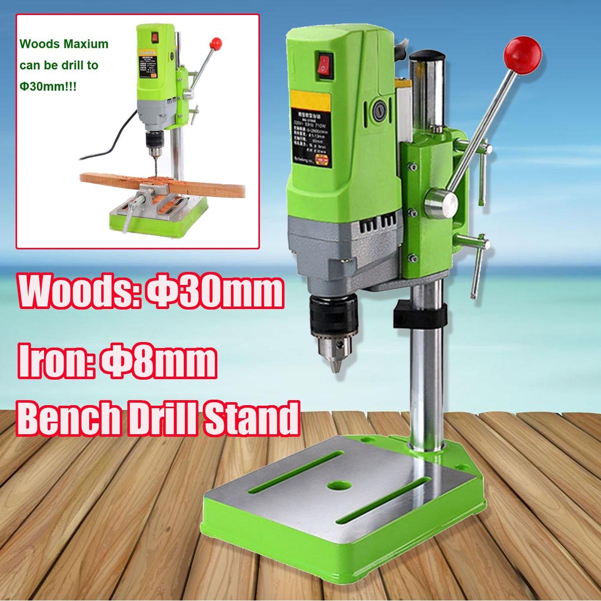 Mini banc perceuse support Machine BG-5156E 710 W banc électrique perçage vitesse Variable mandrin de forage 1-13mm pour bricolage bois métal