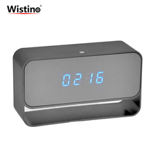 Wistino 1080P WIFI Camera P2P Mini IP Camera Night Vision Home Security Alarm Camera Wireless Monitor Clock Time Email Photo
