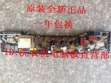 Classic washing machine board xqb68-6858 ii original motherboard ncxq-qs10-4