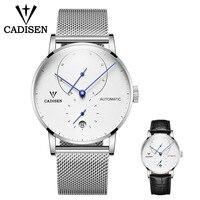 CADISEN Männer Uhren Männlichen Set Marke Luxus Automatische Mechanische Uhr Männer Wasserdichte Voller Stahl Business Watch Relogio Masculino