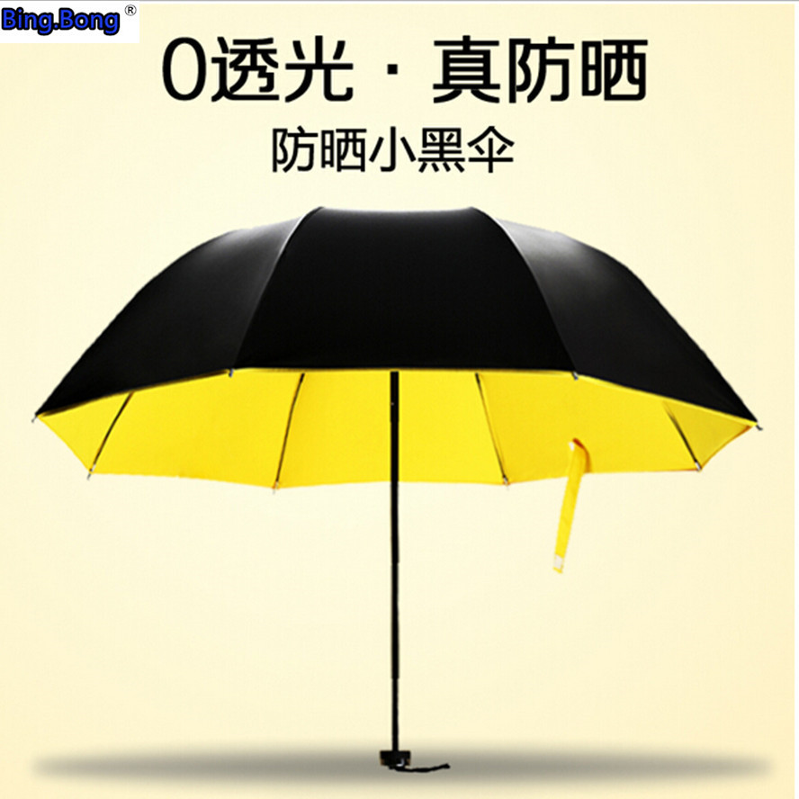 creative umbrella 3folding parapluie double windproof. Black Bedroom Furniture Sets. Home Design Ideas