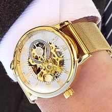 ORKINA mechaniczny zegarek złoty biały nowy moda ze stali nierdzewnej siateczkowy pasek mężczyźni szkielet zegarki Top marka luksusowe męski zegarek