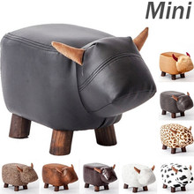 Big Sale!Leather Sofa Ottoman Shoe Stool Pouf Chair Bean Bag Kid Toys Storage Footstool Solid Wood Nordic Home Deco Furniture(China)