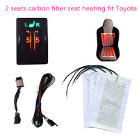 2 Seats seats heated seat,seat heater fit Toyota Prado,Corolla,RAV4,Reiz,Yaris,Camry,Crown EZ,Vios,Venza,Alphard,Scion heater