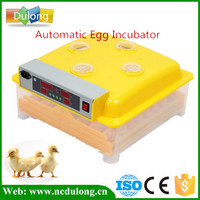 Best Price Automatic Small Egg Incubator 48 Eggs Commercial Household Intelligent Large Capacity Incubator Brooder