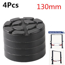 4Pcs Rubber Arm Pad Lift pad Fit For Auto Car Truck Hoist