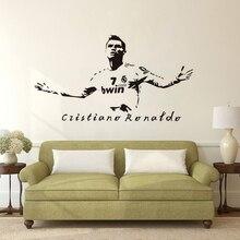 Cristiano Ronaldo Vinyl Wall Sticker Home Deocration Famous Football Player Removable Football Wall Art Mural AY1836 fo 84013 статуэтка мал футболист the football player forchino