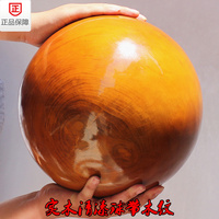 Tai Chi Ball Large Advanced Wood Ball 20KG Tai Chi BALL We Have From 3KG TO